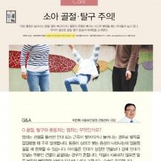 임신,출산,육아 1위 잡지 앙쥬 2017.5월호