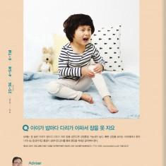 임신,출산,육아 1위 잡지 앙쥬 2018.2월호