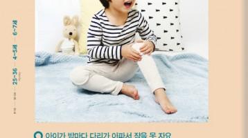 임신,출산,육아 1위 잡지 앙쥬 20…